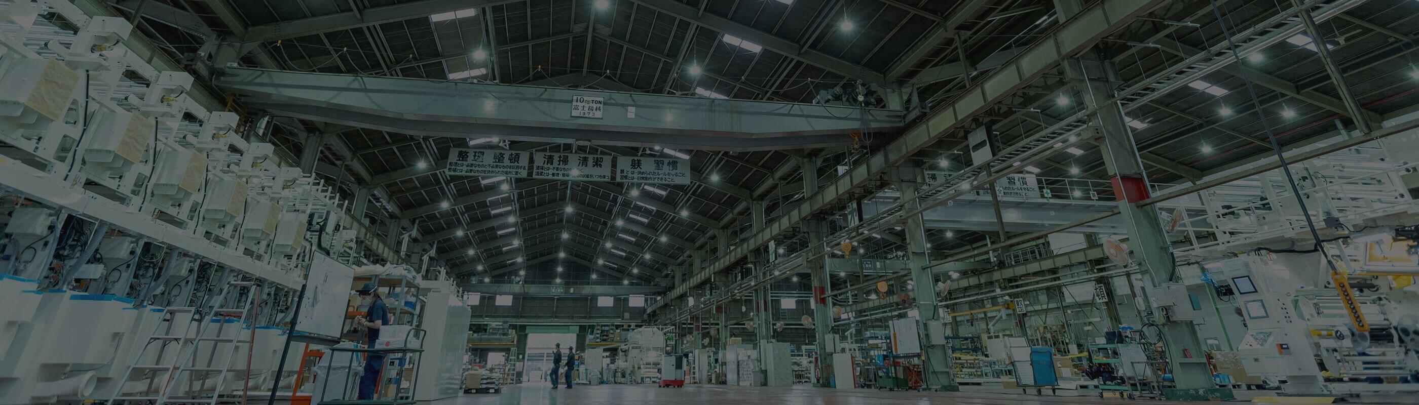 工業 富士